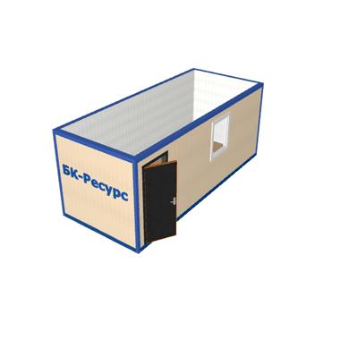 Блок-контейнер из сэдвич панелей СБК-00