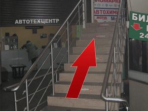 Поднимаемся-на-2-й-этаж