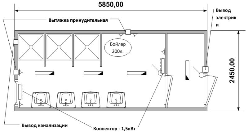 блок-контейнера СТ-34