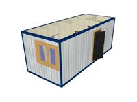 st29mini 200x150 - Блок-контейнер СТ-29