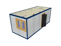 st29mini - Блок-контейнер СТ-29
