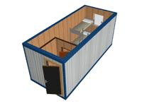 Блок-контейнер типа север БК-45