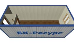 БК-01 2