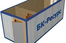 Bez imeni 1 2 230x150 - Блок-Контейнер БК-02 ОТДЕЛКА ДВП, URSA 50 ММ