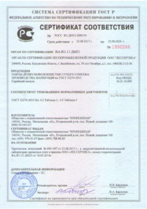 Сертификат МДФ-1